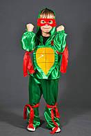 Детский карнавальный костюм Черепашка Ниндзя (Рафаель)