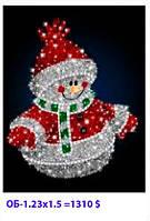 Світлодіодний сніговик ПРО-1,23 х 1,5. Світлове прикраса. LED гірлянда. Новорічна гірлянда.