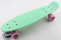 Скейт,пенни борд Мятная доска и лиловые колеса