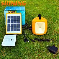 Портативный солнечный светильник + фонарь  + радио + зарядное для мобильных  на солнечных батареях