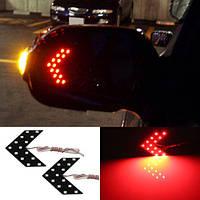 LED указатели поворота зеркала заднего вида красн
