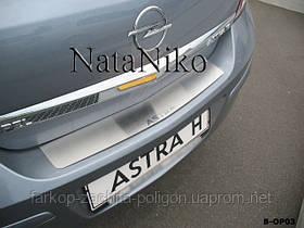Накладка на задній бампер Opel ASTRA III H 4D з 2004-2009 р.