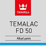 Алкідна фарба для металу Tikkurila Темалак ФД 50 (TСL) 2,7л, фото 2