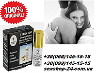Спрей продлевающий половой акт Студ- 100  (спрей 12г)