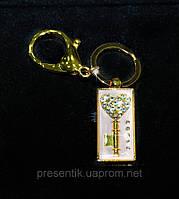 Продается Ювелирная флешка брелок золотой ключик двухсторонняя со стразами