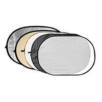 Отражатель и рассеиватель 5 в 1, рефлектор 90х120см