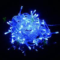 Гирлянда LED светодиодная на 100 ламп синяя (прозрачный провод)