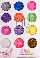Набор цветных блесток 12 шт по 5 г баночка  Monroe