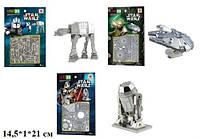 """Пазлы 3d 626/629/633 """"star wars"""" метал.3в.лист14,5*1*21 ш.к./144/"""