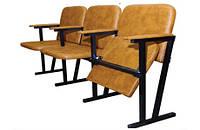 Кресло для актового зала 3 места, Ткань/Искусственная кожа