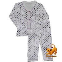 """Детская трикотажная пижама """"Горошек"""" , на пуговичках , для детей от 1-2 года"""