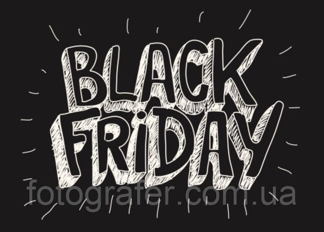 BLACK FRIDAY с 25.11.2016 по 29.11.2016