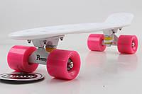 Скейт,пенни борд Белая доска и малиновые колеса
