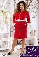 Деловое красное платье с поясом (48,50,52,54) арт. 10401