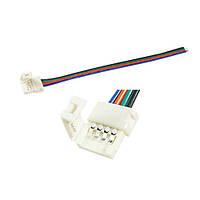 Коннектор выводной для 10мм LED ленты SMD 5050 RGB