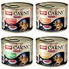Animonda Carny  200г*6шт-консерва для кошек