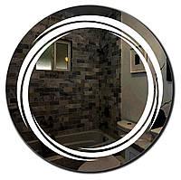 """Зеркало с подсветкой """"Милена"""" (78х78)см"""