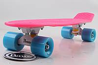 Скейт ,пенни борд Малиновая доска и голубые колеса