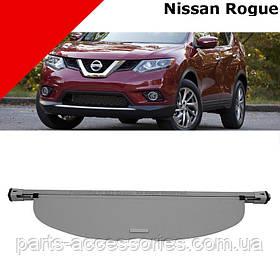 Nissan Rogue 2014-17 серая полка шторка в багажник Новая