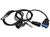 Комплект кабелей CABLES KIT FOR DAF