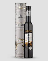 Ice Wine