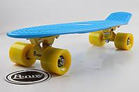 Скейт,пенни борд Голубая доска и желтые колеса
