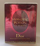 Уценка! Акция! Женская туалетная вода Christian Dior Hypnotic Poison Eau Sensuelle