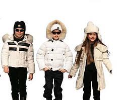 Зимова дитяча верхній одяг.