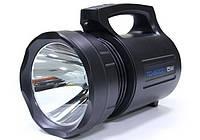 Сверхяркий ручной аккумуляторный фонарь TD-6000 15W, водонепроницаемый фонарик