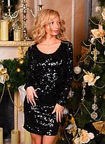 Х8097 Платье коктейльное пайетка, фото 3