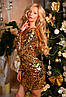 Х8097 Платье коктейльное пайетка, фото 2
