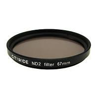 Светофильтр нейтрально-серый ND2 67мм