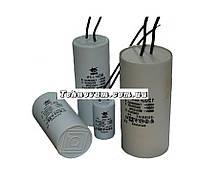Конденсатор JYUL 100мкф - 450 VAC провода (55*120 mm)