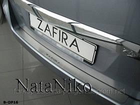 Накладка на задній бампер Opel Zafira B з -2005 р.