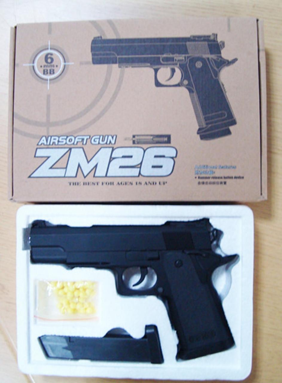 Пистолет металл на пульках ZM26