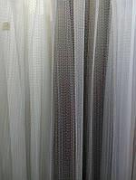 Тюль сеточка зумруд светло-серая сталь, серебро