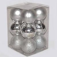 Новогодний набор Серебряных шаров 12 шт, 8см