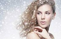 Уход за волосами зимой — главные правила!