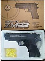 Пистолет металл на пульках ZM22