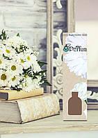 Аромат для дома офиса белые цветы 25 мл