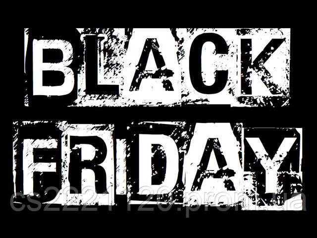 25 ноября - Black Friday