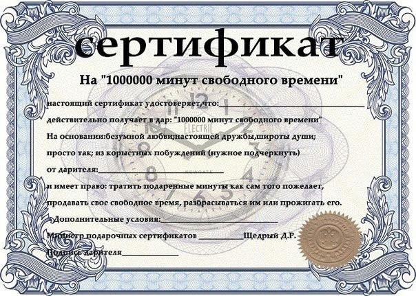 Сертификаты - SVETLIK GROUP  рекламно-производственная компания в Одессе