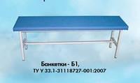 Банкетки без спинки 1-местные (Пром)