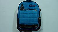 """Рюкзак ортопедический  """"Universal Kzwzi"""" 43х35см . Рюкзак школьный Universal Kzwzi для ученика младших и старш"""