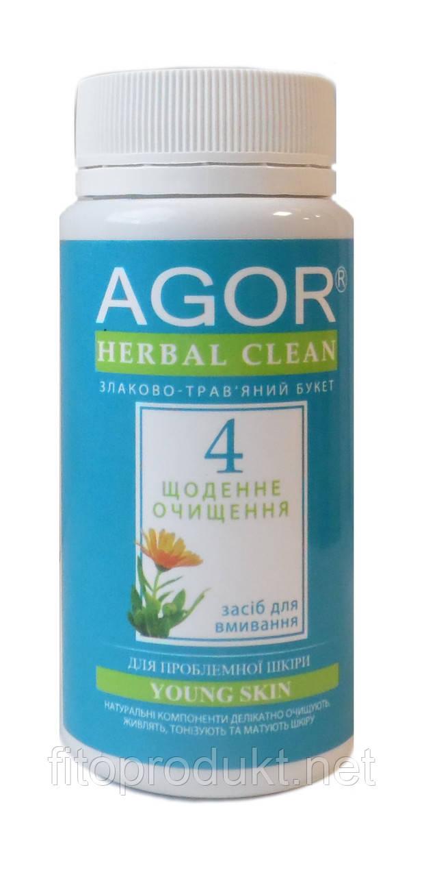 Ежедневное очищение №4 для проблемной кожи