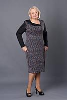 Батальное платье с асимметричным вырезом