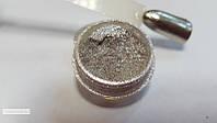 Зеркальный блеск для втирки ( серебро) вес:2г