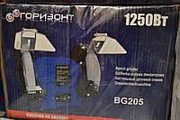 Точильний верстат ГОРИЗОНТ BG 205, фото 1