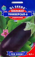 Семена Баклажана Универсал-6 (0.5 г) Gl Seeds