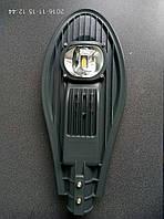 Світлодіодний ( LED ) світильник СВ7500-60-5000-2540х1,4. Вуличний, консольний.